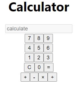 calculator app with input