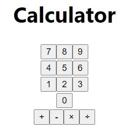 in progress calculator application