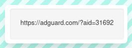 AdGuard Affiliate link